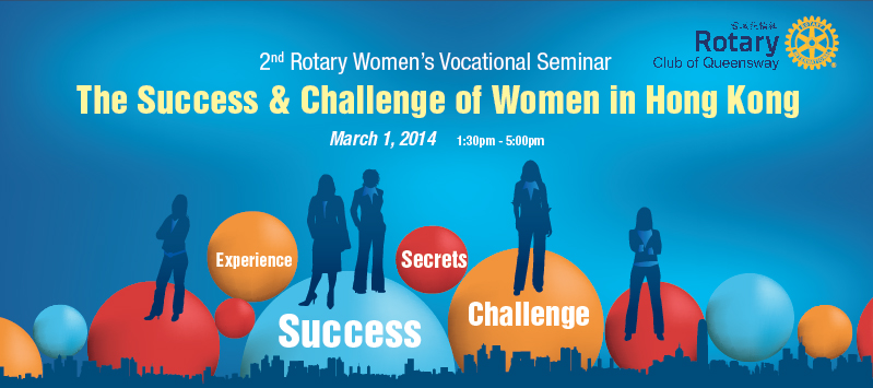 women_vocational_seminar_9x4_backdrop